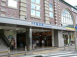 大和高田駅(バ...