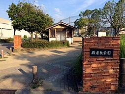 久安殿屋敷公園