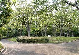 山王塚公園