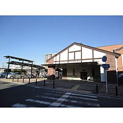 東松山駅まで徒...