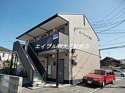 岡山県岡山市中区住吉町2丁目の賃貸アパートの外観