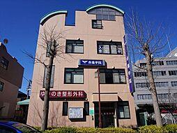 東葉高速鉄道 八千代中央駅 4階建 築19年[4階]の外観