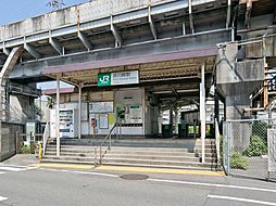 「浜川崎」駅 ...