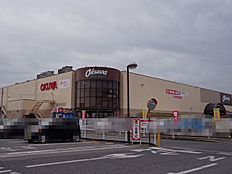 オークワ橿原坊城店