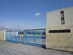 桜丘中学校