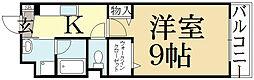 紫竹館[3階]の間取り