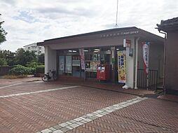多摩鶴牧郵便局...