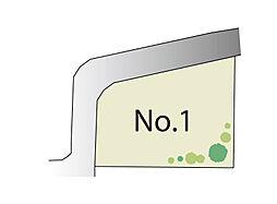 区画図 1号地