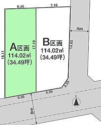 A区画区画図