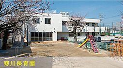 寒川保育園10...