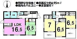 全居室、窓、収納あり