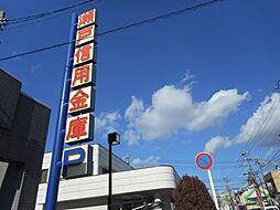 瀬戸信用金庫(...