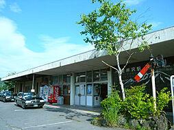 中軽井沢駅まで...