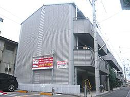 レジデンスサンシャイン[3階]の外観