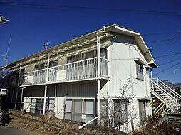 白沢荘[1階]の外観