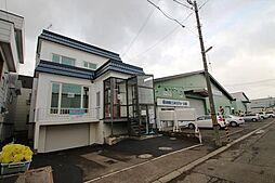 北海道札幌市東区伏古八条2丁目