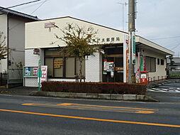 井戸木郵便局・...