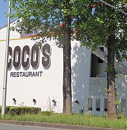ココス稲荷前店