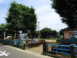 浅間台第4公園...