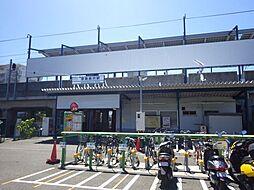 駅京急長沢駅ま...