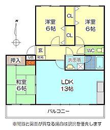 大分駅 8.6万円
