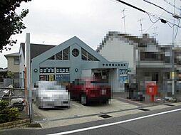 宇治御蔵山郵便...