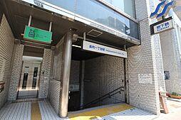 仙台市営地下鉄...