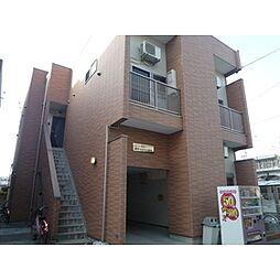 東枇杷島駅 0.6万円