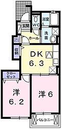 カトレーヴVII[1階]の間取り