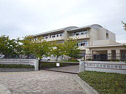 三河安城小学校...