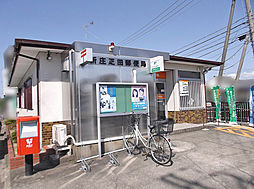 疋田郵便局