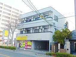 メイワマンション[3階]の外観
