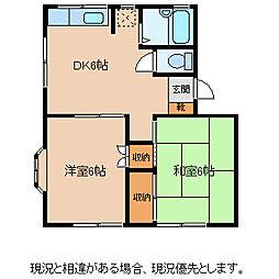 ハイツカラサワII[1階]の間取り