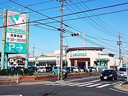 平和堂(稲沢店...