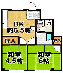 平尾ビル[4階]の間取り