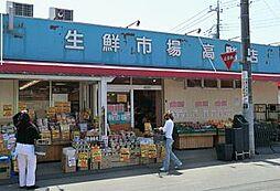 生鮮市場 16...