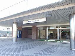 黒松駅まで徒歩...