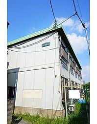 亀岡駅 1.3万円