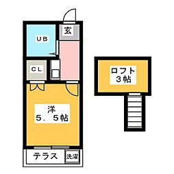 東大宮駅 2.9万円