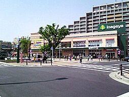 花小金井駅まで...