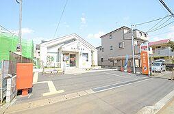 郵便局三郷一郵...