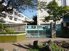 世田谷区立笹原小学校