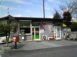 郵便局吉井通町...