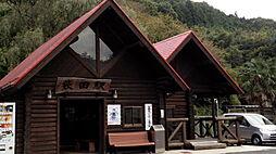 袋田駅 100...