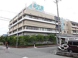 西武庫病院  ...