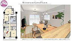 リノベーションプラン価格830万円プラン。お客様のご要望に応じてプランのご提案をいたします