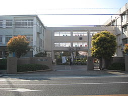 飾磨中部中学校