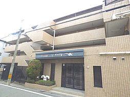 ワコーレ武蔵浦和[4階]の外観