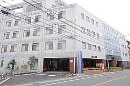 入間川病院 約...