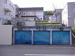 車庫スペース3...